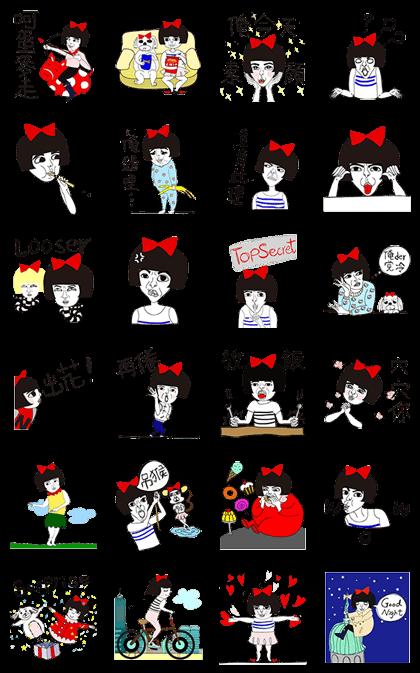 LINE_sticker3903