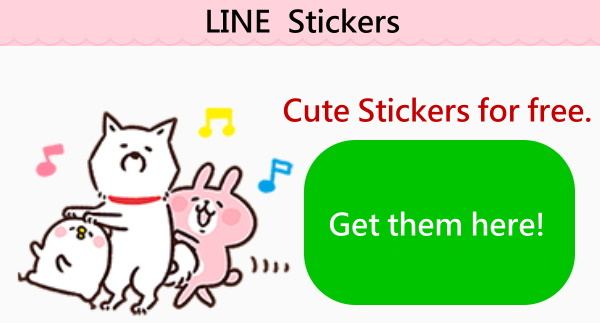 20150310 Free LINE Stickers_650