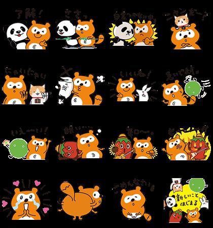 LINE_sticker4042