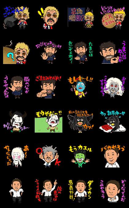 LINE_sticker4059