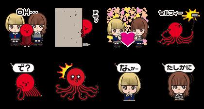 LINE_sticker4094