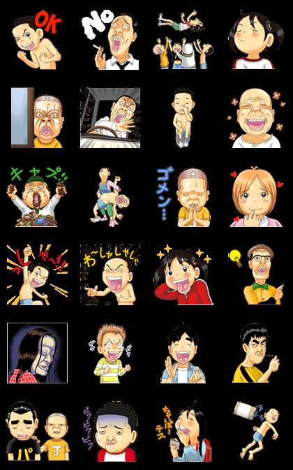 LINE_sticker4146