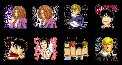 LINE_sticker829