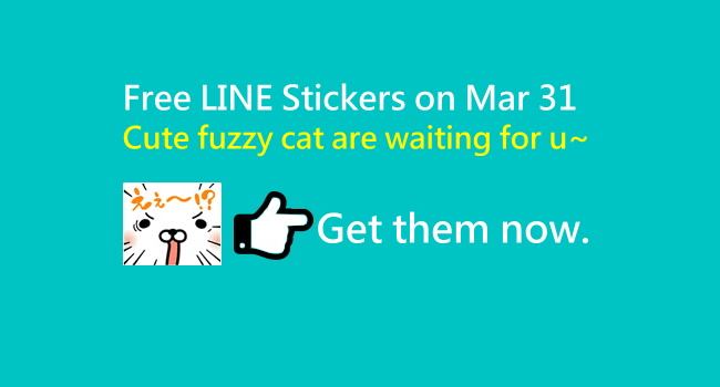 【List】Animated LINE stickers on Mar 31, 2015