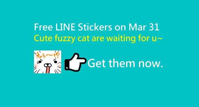 【List】Animated LINE stickers on Mar 31, 2015