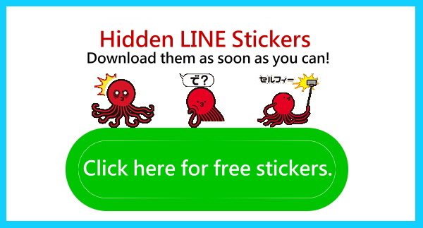 【List】Download free LINE stickers of Taco on Mar 30, 2015