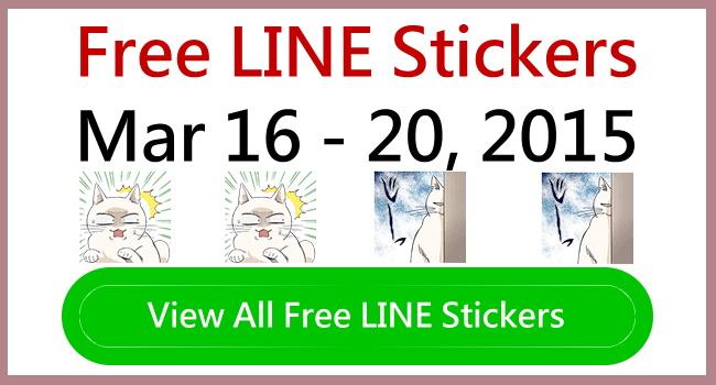 【List】Download hidden LINE stickers! Mar 16-20, 2015