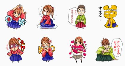 LINE manga sticker 1075