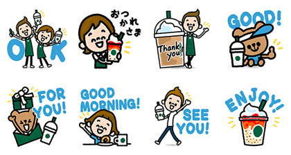 LINE-sticker4173