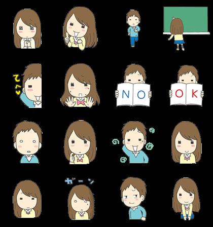 LINE-sticker4181