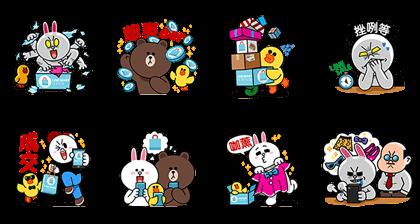 LINE-sticker4233