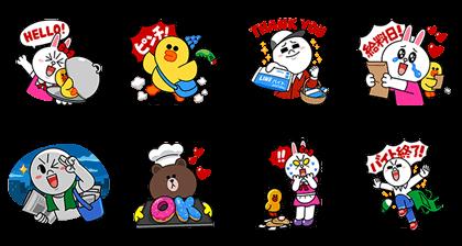 LINE-sticker4244