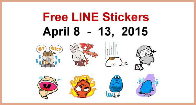 LINE stickers for Apri 8 - 13