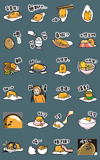 LINE_sticker4329