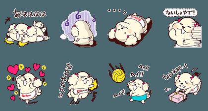 LINE_sticker4338
