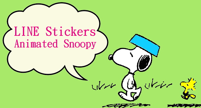 Animated LINE sticker Snoopy_650