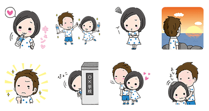 LINE-Sticker4351
