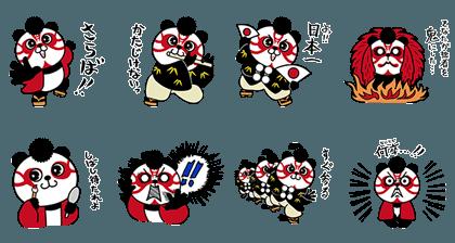 LINE-Sticker4518