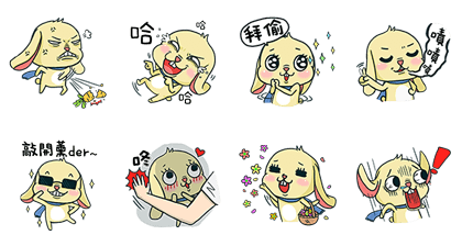 LINE-Sticker4531
