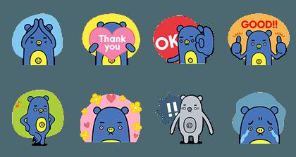 LINE-Sticker4538