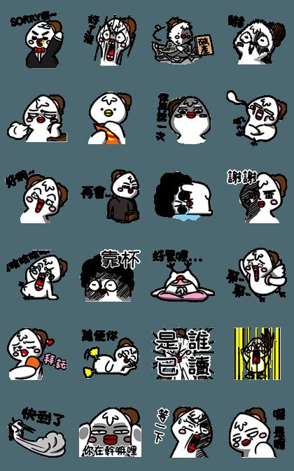 LINE-sticker4510