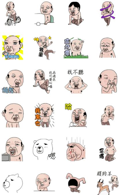 LINE_sticker4188