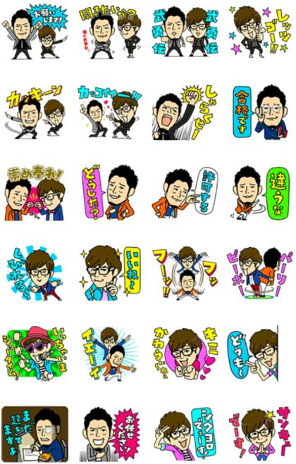 LINE_sticker4335