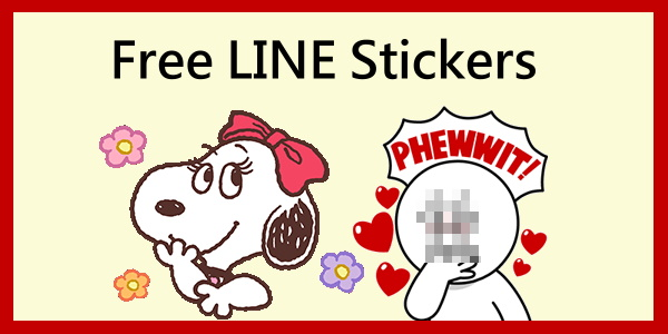 Free LINE Sticker List_Belle from Snoopy & Moon Special 2