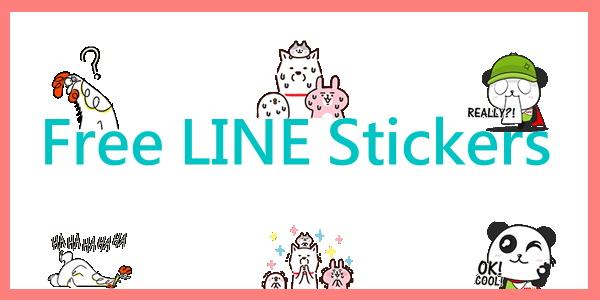 Hack free LINE stickers