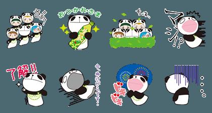 LINE-Sticker-4535