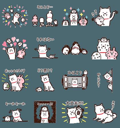 LINE-Sticker-4549