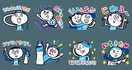 LINE-Sticker-4551