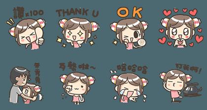LINE-Sticker-4568