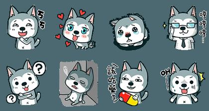 LINE-Sticker-4569