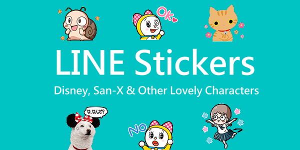 LINE Stickers List_Disney STYLE, San-X & Dorami