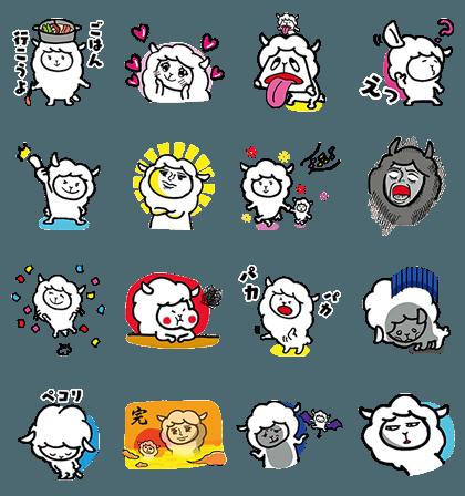 LINE-sticker4558