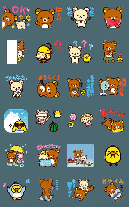 LINE-sticker4602