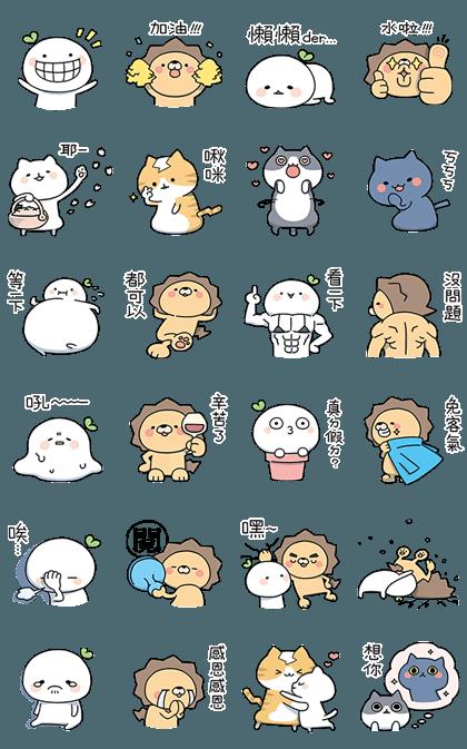 LINE-sticker4643