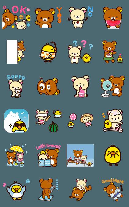 LINE-sticker4644