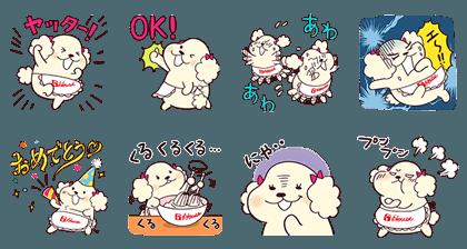 LINE-sticker4658