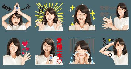 LINE-sticker4659