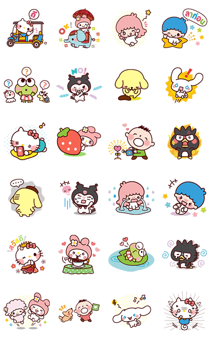 LINE-sticker4673