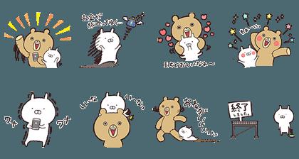 LINE-sticker4696