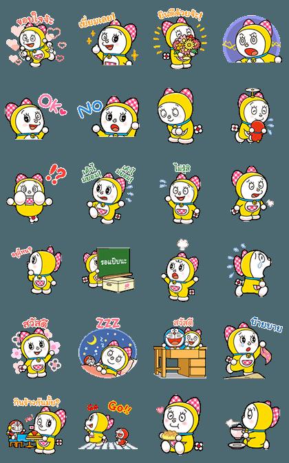 LINE-sticker4730