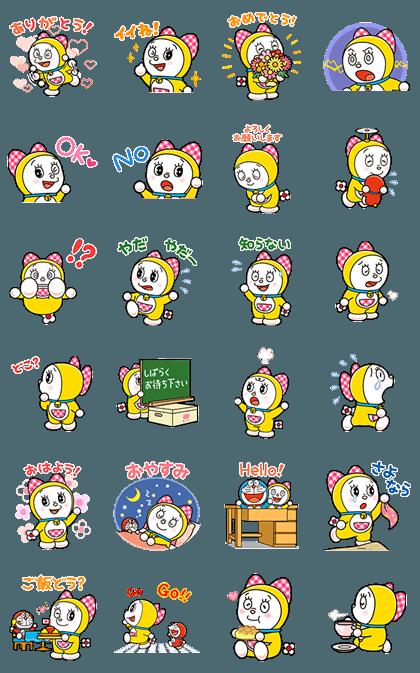 LINE-sticker4733