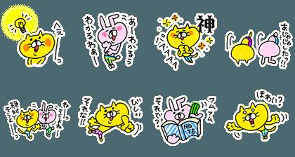 LINE-sticker4744