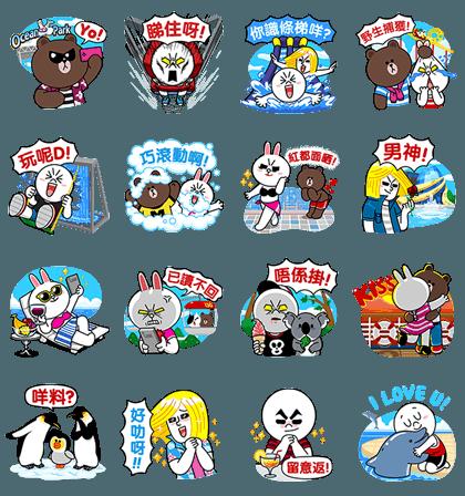 LINE_sticker4665