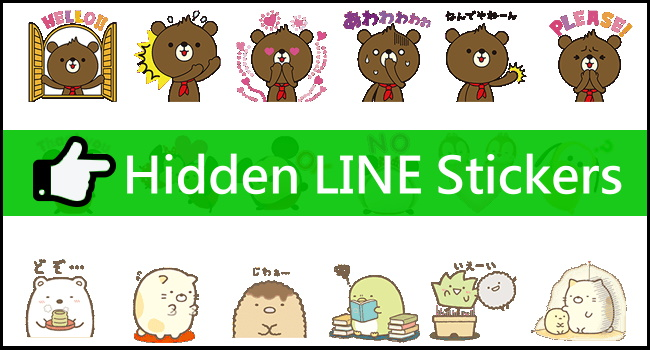Free LINE Stickers_Teddy Bear 2