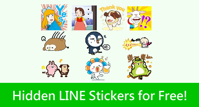Hidden & Free LINE Stickers