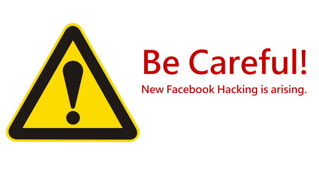 【Security】8 Ways to Prevent Facebook Hackers from Hacking Facebook Account & Password.